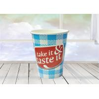 Buy cheap Disposable Custom Printed Paper Coffee Cups With Eco Friendly Flexo Printing from wholesalers