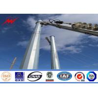 Buy cheap 30ft 66kv small height Steel Utility Pole for Power Transmission Line with double arms from wholesalers