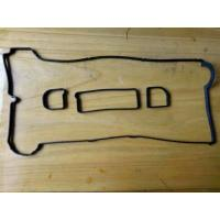 Buy cheap BYD S7 valve cover gasket from wholesalers