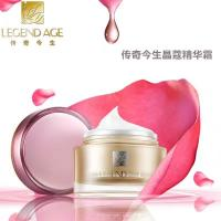 Buy cheap Anti aging cream beauty skin care essence nourishing cream for wholesale from wholesalers