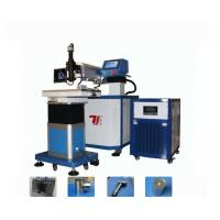 Buy cheap Mould Laser Welding Machine for Sale ,  Laser Welder Mould Machine Water Cooling from wholesalers