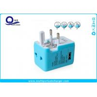 Buy cheap Universal Use Usb Multi Plug Travel Charger Adapter US / EU / AUS / UK Standard from wholesalers