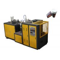 Buy cheap Single Wall Polyethylene Film Coated Paper Cup Making Machine For 160GSM - 500GSM Cups from wholesalers