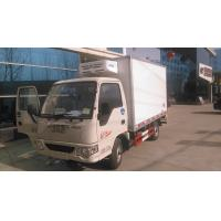 Buy cheap JAC Euro IV diesel 2 ton freezer refrigerated truck for sale from wholesalers