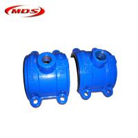 Buy cheap ductile iron saddle clamp for steel pipe from wholesalers
