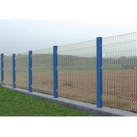 Buy cheap Beautiful Triangle Garden Mesh Fence , Metal Mesh Fencing Panels Dirickx Axis from wholesalers