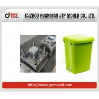 Buy cheap plastic dustpan mould from wholesalers