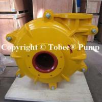 Buy cheap Tobee® Slurry Feed Pump from wholesalers