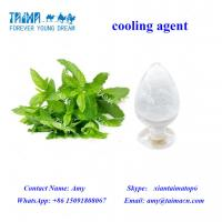 Buy cheap Supply cooling agent ws-23/ CAS 51115-67-4 and nicotine e liquid from wholesalers