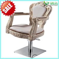 Buy cheap beauty parlor furniture YP-068 from wholesalers