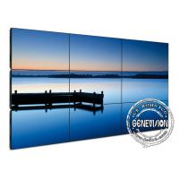 Buy cheap Multiple Narrow Bezel Digital Signage Video Wall , 55 inch wall mounted signage from wholesalers