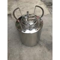 Buy cheap Durable Home Brew Keg 2.5 Gallon Food Grade Stainless Steel Material from wholesalers