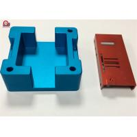 Buy cheap Precision CNC Turning Machine Parts Hard Anodized Finish Sandblasted Surface from wholesalers