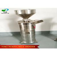 Buy cheap small industrial soya bean grinder machine/stainless steel 304 soymilk grinding machine from wholesalers