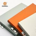 Buy cheap Aluminum Honeycomb Core Sandwich Panel Aluminum panelAA5754A(ALMg3) from wholesalers