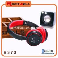 Buy cheap Multifunction wireless 3.0 stereo bluetooth headphone from wholesalers