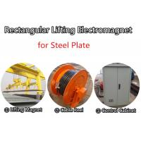 Buy cheap Lifting Electromagnet for  lifting and transporting steel plate from wholesalers