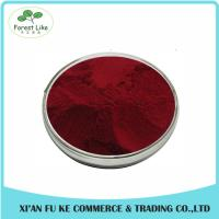 Buy cheap Pyrroloquinoline Quinone Disodium Salt Powder 99% from wholesalers