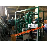 Buy cheap Plate Frame Transformer Oil Purifier machine for online oil treatment plant,oil injection,online ppm moisture tester from wholesalers