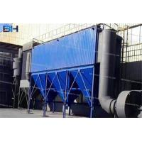 Buy cheap Reliable Industrial Dust Removal System / Dust Collector In Cement Plant from wholesalers