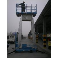 Buy cheap Four Mast Aerial Mobile Elevating Work Platform With 8m Working Height from wholesalers