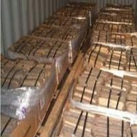 Buy cheap Hot Sale Copper Ingots with best price from wholesalers
