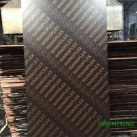 Buy cheap Combi core Film Faced Plywood for Building Construction from wholesalers