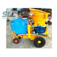 Buy cheap Customized Concrete Spraying Machine Cement Sprayer Machine Fire Proof Material from wholesalers
