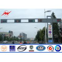 Buy cheap Q235 Frame polygonal / Round Highway Road Sign Board With Single Arm from wholesalers