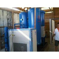 Buy cheap Small Size Steel Oxygen Generation Plant High Purity , PSA Oxygen Generator from wholesalers