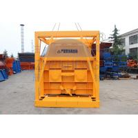Buy cheap Twin Shaft Forced Tractor Mounted Cement Mixer High Discharging Speed Durable from wholesalers