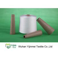 Buy cheap No Knot Virgin 100 Polyester Yarn , 50s/2 50s/3 Spun Polyester Sewing Thread Yarn from wholesalers