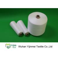 Quality 100 Percent Polyester Ring Spinning Knitting Yarn 40/2 Counts Yarn for sale