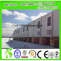 Buy cheap Windproof/Container/Prefabricated House integrated housing small prefabricated sentry box / mobile sentry box for sale from wholesalers