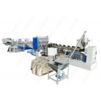 Buy cheap Full Automatic Plastic Sheet Extrusion Line , Colorful Dimpled Drainage Membrane Extruder from wholesalers