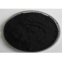 Buy cheap Titanium Carbide Powder TiC With High Melting Point And High Hardness product