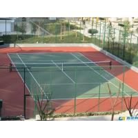 Buy cheap Stadium fence,field circle nets, the basketball court circle net, the volleyball location from wholesalers
