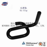 Buy cheap 60si2mn Forged Rail Clip from wholesalers