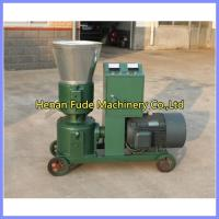Buy cheap pellet machine, saw dust pellet machine, feed pellet machine from wholesalers