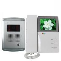 Buy cheap B / W, CCD, CMOS Video Audio And Video Unlock Intercom Infrared Door Entry Phone For Villa from wholesalers