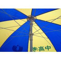 Buy cheap Manual Open Branded Patio Umbrellas Hand Printed With Adjustable Height product