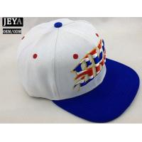 Buy cheap White Acrylic Hip Hop Baseball Cap Hiking Snap Back WITH sweatband from wholesalers