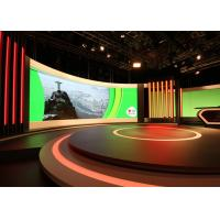 Buy cheap Water Proof Rubber Indoor P3 P4 P5 Flexible Led Display Screen Rental from wholesalers