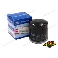 Buy cheap 26300-35530 Truck Oil Filter For Sorento / Santa Fe 2.4 Sportage /  RIO / CEE'D 1.4/1.6 Hyundai product