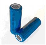 Buy cheap Laptop Li-Ion Battery Packs 18500 3.7V , 1400mAh Lithium Batteries from wholesalers
