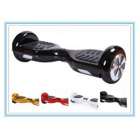 Buy cheap Long Distance Motorised Two Wheels Self Balancing Electric Scooter Drifting Board support 20-30KM from wholesalers