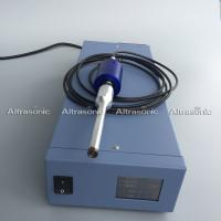 Buy cheap 30Khz Portable Pressure Ultrasonic Spot Welder With Metal Shell from wholesalers