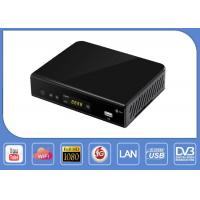 Buy cheap 30W 61W 70W 3G LAN DVB S2 Satellite Receiver Ethernet TV Encoder from wholesalers