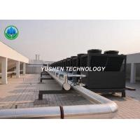 Buy cheap Single Function Commercial Air Source Heat Pump For Heating Water 25P ~ 30 P product
