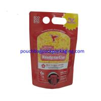 Buy cheap Plastic Wine Bag In Box, Food Packaging Bag, BIB Spout Pouch bag from wholesalers